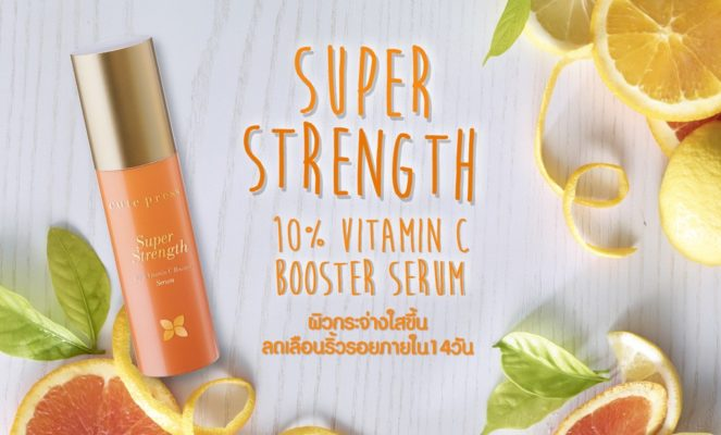 เซรั่มวิตามินซี-Cute-Press-Super-Strength-10%-Vitamin-C-Booster-Serum