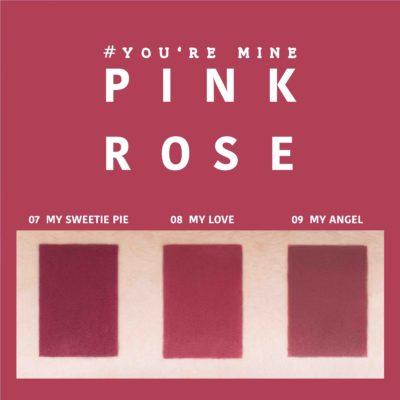 ลิป 4U2 You are mine เบอร์ 07 08 09