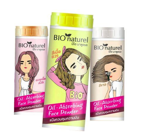แป้งฝุ่นบีบีคุมมัน Bio Naturel - Oil Absorbing Face Powder