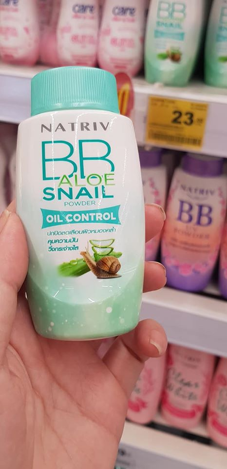แป้งฝุ่นบีบีคุมมัน Natriv BB Aloe Snail Powder oil control