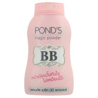 แป้งฝุ่นบีบีคุมมัน Ponds Magic BB powder